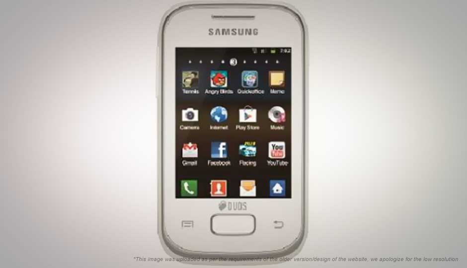 samsung galaxy y duos lite s5302 price in india specification rh digit in Samsung Refrigerator Troubleshooting Guide Samsung Instruction Manual