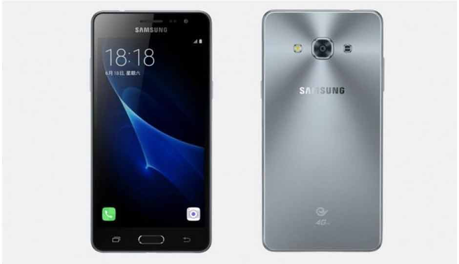 samsung galaxy j3 pro plus price in india specification