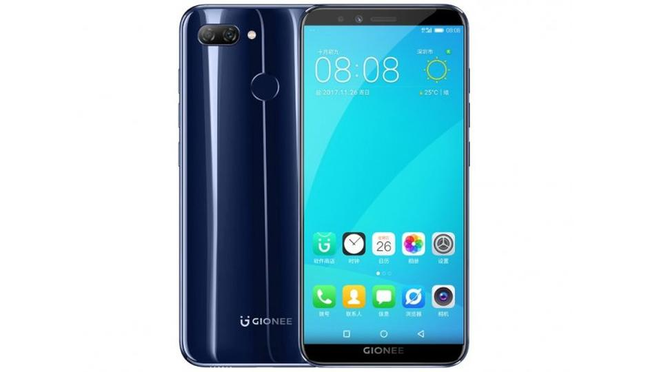 Gionee S11 Lite Price in India, Specification, Features ...