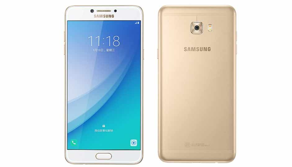 Samsung Galaxy C7 Pro Price In India Full Specs January 2019 Digit