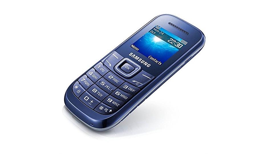 Samsung Guru Music 2 Sm B310e Price In India Full Specs January