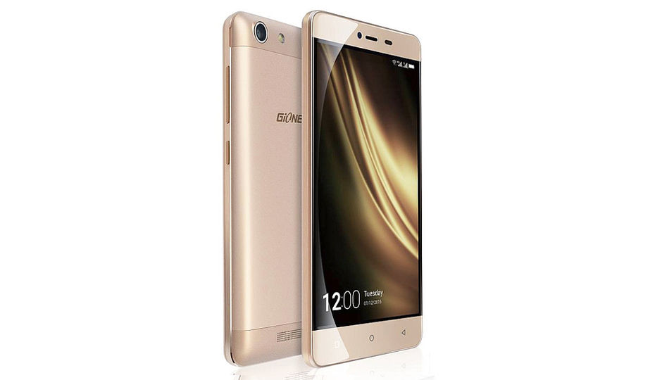 Gionee Marathon M5 Mini Price in India, Specification ...