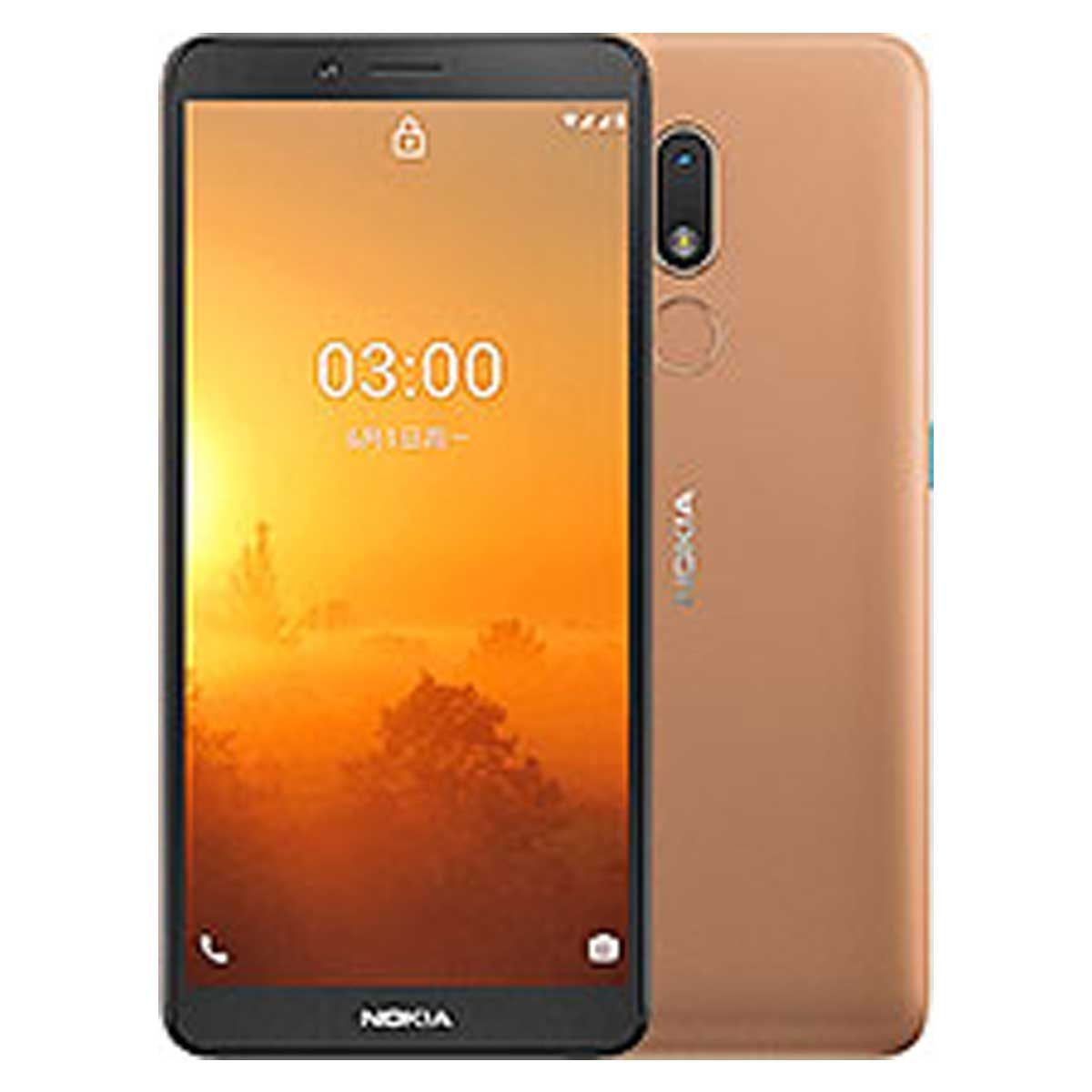 Best Nokia Android Phones Under 6000 in India ( 4 February ...