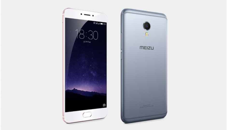 Meizu MX7 Price in India, Specification, Features, Release ...