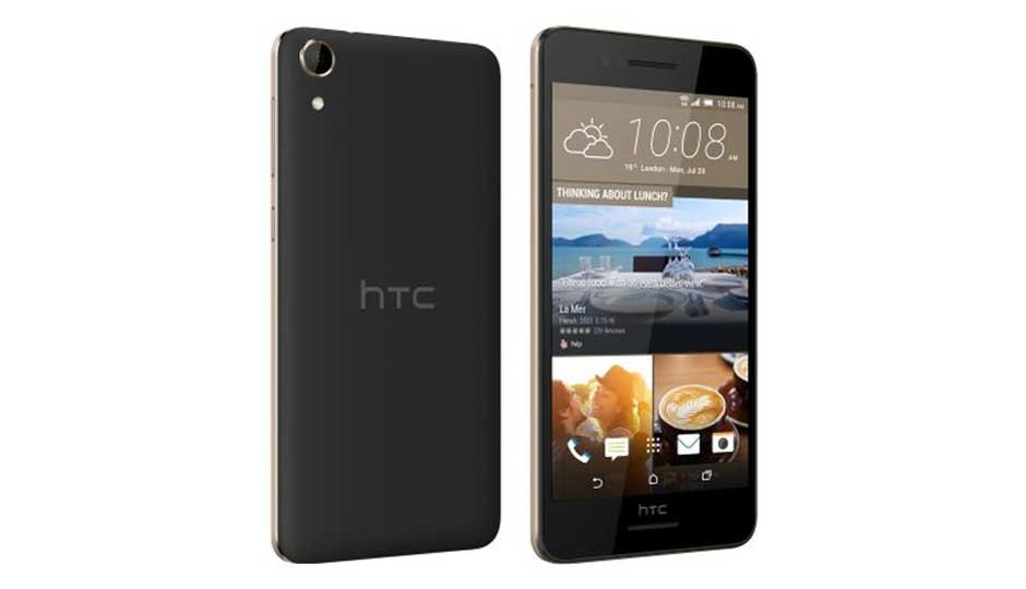 Htc Desire 728 Ultra Edition Price In India Specification