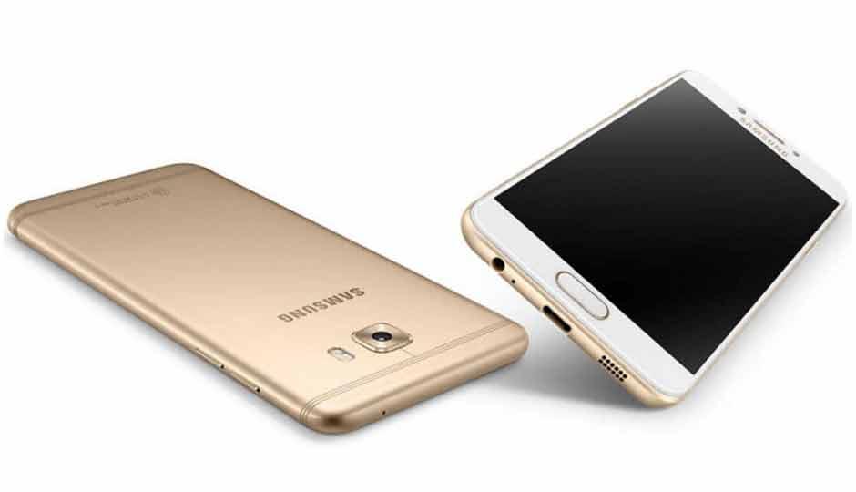 Samsung Galaxy C5 Pro Price In India Full Specs January 2019 Digit