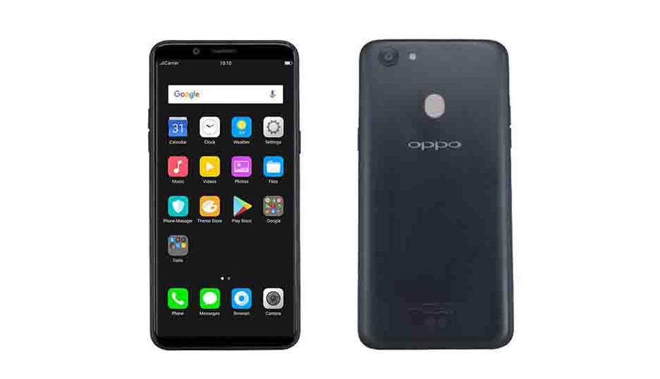 Oppo A73 Price In India Specification Features Digit In