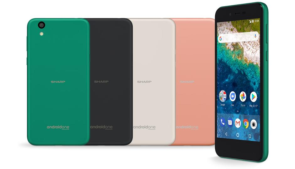 Sharp Android One S3 Price in India, Specification ...