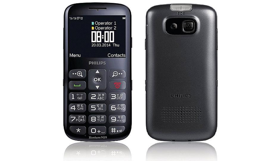 Philips Xenium X2566 Price In India Full Specs February