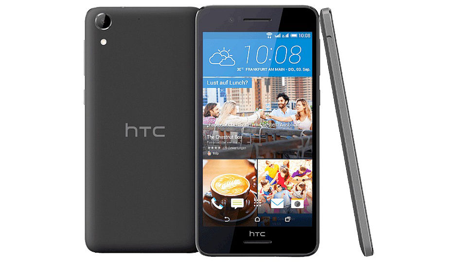 HTC Desire 728 Ultra Full Specifications & Price