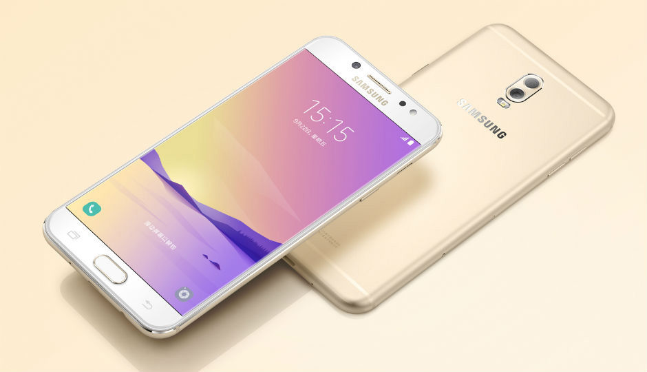 Samsung Galaxy C8 Price in India, Specification, Features | Digit.in