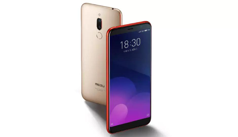 Image result for meizu 6t