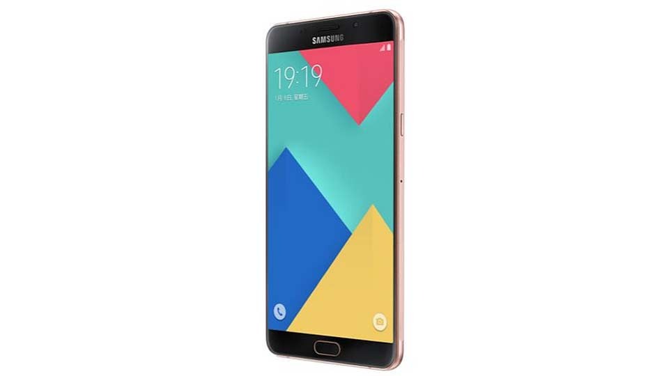 Samsung Galaxy A9 Pro Price In India Full Specs March 2019 Digit