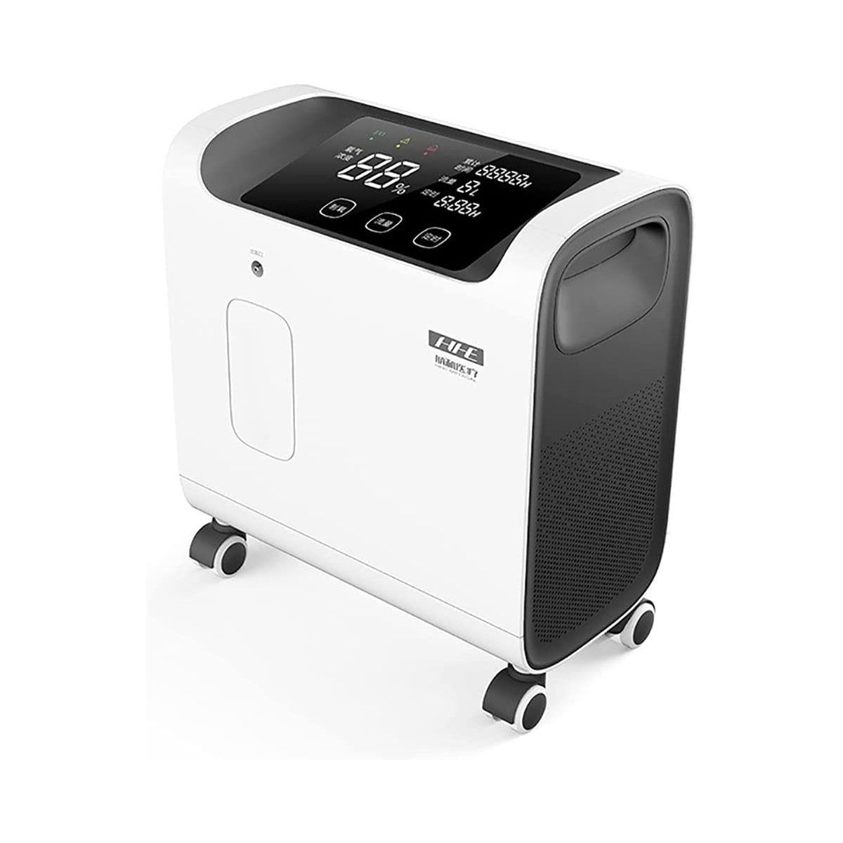 HHE Oxygen Concentrator