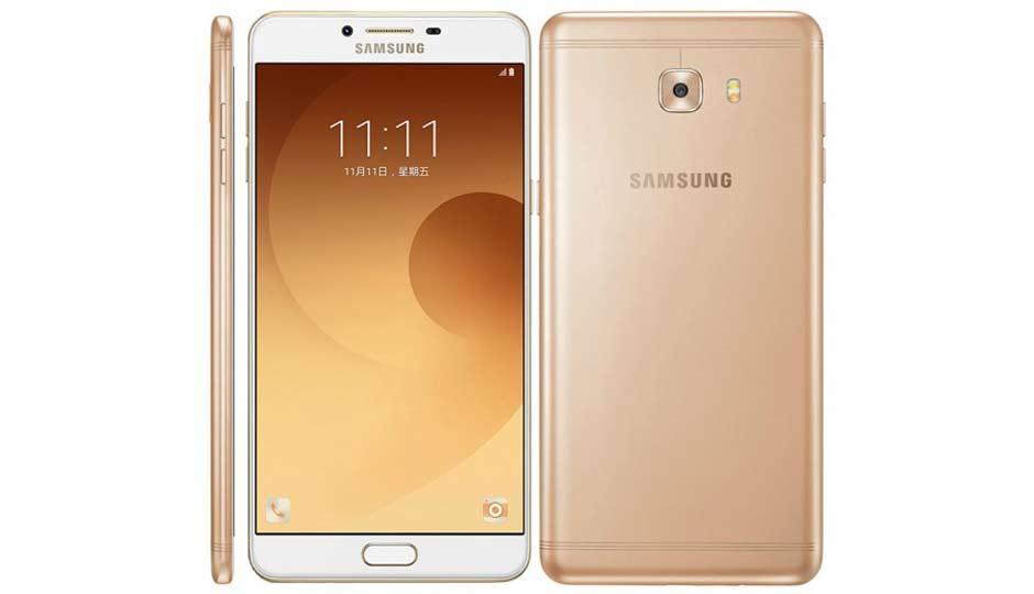 Samsung Galaxy C9 Pro Price In India Full Specs January 2019 Digit