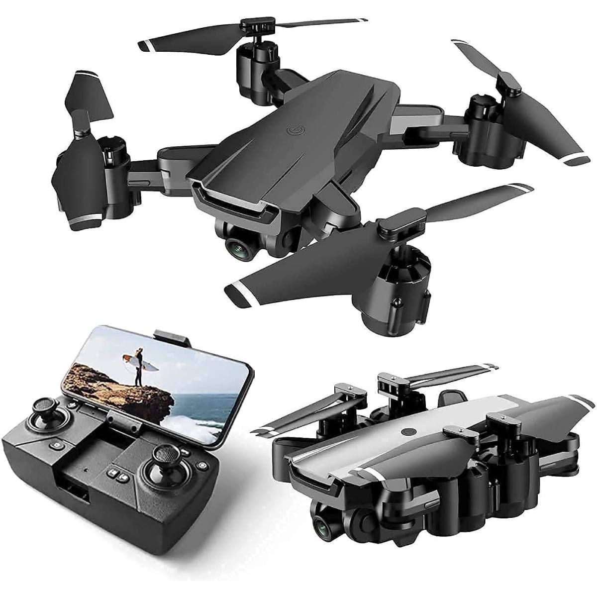 A Ascetic Foldable Drone