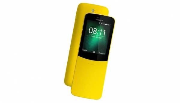 Nokia 8110G