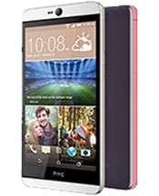 एचटीसी Desire 826 Dual SIM