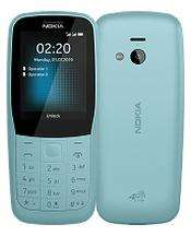 Nokia Mobile Phones Price List in India September 2019