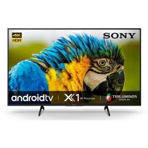 सोनी Bravia 43 इंच 4K Ultra HD Smart एंड्रॉइड LED टीवी (43X7400H)