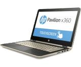 HP Pavillion x360 |Digit.in
