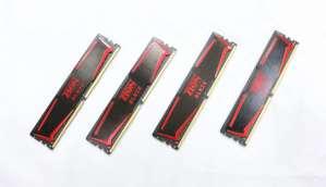 ZION Blaze RAM 8 GB 2400 MHz